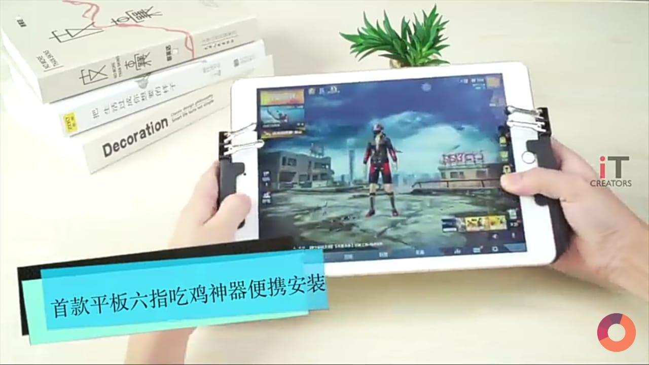H11 PUBG Gamepad Controller