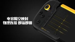 Handheld Xiaomi Flydigi FDG Gamepad Review