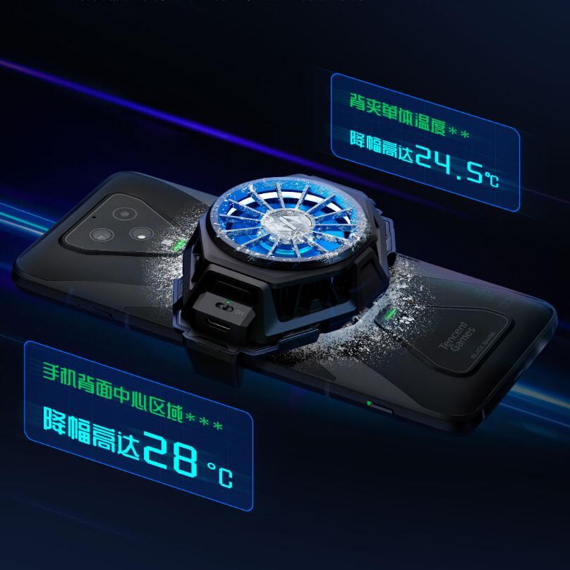 BR20 Xiaomi Cooling Fan